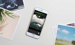 รวมแอปแต่งรูป ที่ใช้งานได้ดี๊ดี แต่ไม่ค่อยมีคนรู้จัก
