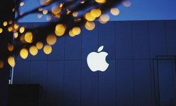 """Apple หรือ Amazon : ใครจะมูลค่าถึง """"ล้านล้านเหรียญ"""" เป็นรายแรกในประวัติศาสตร์ ?"""