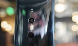 Sony เปิดตัวเซ็นเซอร์กล้อง IMX586 ความละเอียด 48 ล้านพิกเซล : Xperia XZ3 มีลุ้นได้ใช้เป็นรุ่นแรก