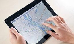 """มาสักที! """"Google Maps"""" แบบออฟไลน์พร้อมให้บริการในไทยแล้ว"""