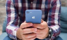 นี่คือเหตุผลที่ทำให้ Apple ทำ iPhone รุ่นใหม่ออกมาถูกได้