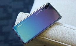"""ไม่ต้องรอข่าว """"Huawei"""" ประกาศตารางอัปเดต """"Android P"""" อย่างเป็นทางการ"""