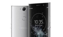 หลุดภาพเรนเดอร์ล่าสุด Sony Xperia XZ3 สีเงินสดใส พร้อมกล้องหลัง 1 ตัว ความละเอียด 48 ล้านพิกเซล