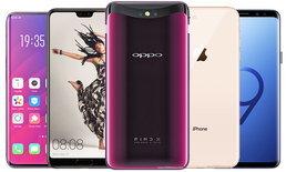 """รวมมือถือที่งบไม่เกิน 33,900 บาท ที่ใครไม่อยากรอ """"Samsung Galaxy Note 9"""" ซื้อได้เลย"""