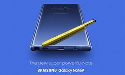 """DisplayMate ยกให้ """"Samsung Galaxy Note 9"""" มีคะแนนการแสดงผลหน้าจอดีที่สุด"""