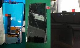 """หลุดภาพ """"Huawei Mate 20"""" รุ่นล่าสุด ก่อนเปิดตัวปลายปี"""