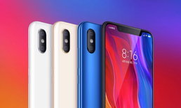 Xiaomi เปิดตัว Mi 8 รุ่นความจุ 128GB แรม 8GB ในราคาเบาๆ!