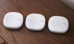 Samsung เปิดตัว Smart Thing WiFi เร้าเตอร์แบบ Mesh WiFi ในบ้านตัวแรกของค่าย