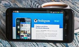 แนะนำวิธีป้องกันหลังมีผู้ใช้ Instagram ถูกแฮกอีกระลอก
