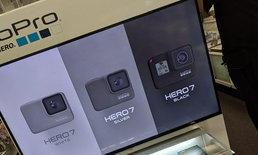 """หลุดภาพแรกของ """"GoPro Hero 7"""" กล้องลุยที่หลายคนรอคอย"""