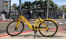 """""""ofo"""" เจองานเข้า ถูกบริษัทจักรยานในจีนฟ้องร้อง 10 ล้านดอลล่าร์สหรัฐ เพราะค้างจ่ายรถจักรยาน"""