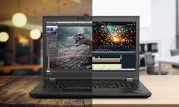 "Lenovo เปิดตัว ""ThinkPad P1"" คอมพิวเตอร์ Workstation ที่สามารถพกพาไปไหนได้ทุกที่"