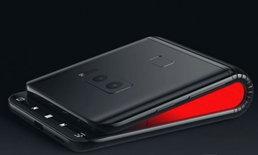 ผู้บริหาร Samsung ยืนยัน จะได้เห็นมือถือพับได้ในปีนี้แน่นอน