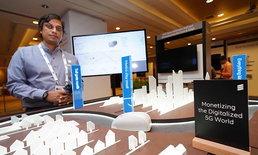 อิริคสันเปิดตัวผลิตภัณฑ์และซอฟต์แวร์โซลูชั่นส์ใหม่ล่าสุด เพื่อรองรับกับยุค 5G