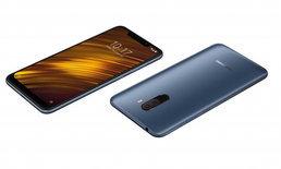 """Xiaomi"" ปล่อยอัปเดตใหม่ให้กับ ""Pocophone"" เน้นแก้ไขเรื่องของกล้องเป็นหลัก"