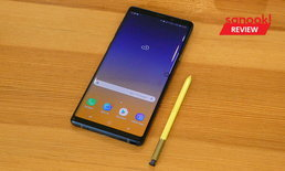 """รีวิว """"Samsung Galaxy Note 9"""" ฉบับสมบูรณ์ของมือถือเรือธงมีปากกาสุดฉลาด"""