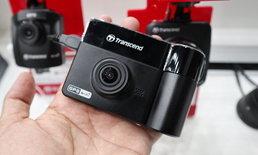 Transcend อวดโฉมกล้องติดรถยนต์รุ่น DrivePro 550  ครั้งแรกในประเทศไทย