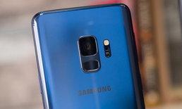 Samsung Galaxy S10 ในเกาหลีอาจจะรองรับเทคโนโลยี 5G เฉพาะในเกาหลีใต้