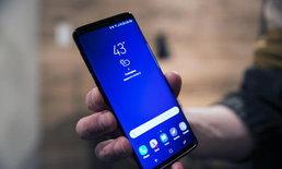 Samsung เตรียมเปิดตัว Galaxy S10 สามรุ่น ใช้สแกนลายนิ้วมือในหน้าจอทั้งหมด