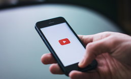 App YouTube เพิ่มฟีเจอร์ เวลาที่ใช้ในการดู ทำให้เรารู้ว่าติด YouTube แค่ไหน