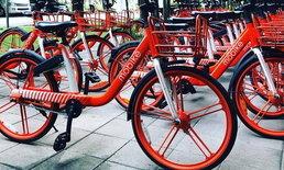 """เอไอเอส ร่วมกับ กระทรวงสาธารณสุข และ โมไบค์ เปิดให้บริการ """"โครงการจักรยานอัจฉริยะสาธารณะ"""""""