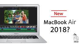 CPU ตัวล่าสุดของ Intel กินไฟต่ำ และอาจใช้กับ MacBook รุ่นใหม่
