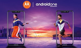 """เปิดตัวแล้ว """"Motorola One"""" มือถือรุ่นใหม่ที่เข้าโครงการ Android One และมีหน้าตาเหมือน iPhone"""