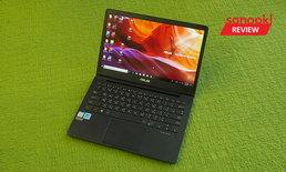 """รีวิว """"ASUS Zenbook UX331UAL"""" คอมพิวเตอร์เบา ไม่ถึง 1 กิโลกรัม และครบเครื่องที่สุด"""