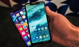 IFA 2018 : Motorola เปิดตัวสมาร์ทโฟนระดับกลาง One และ One Power ที่ดีไซน์คล้าย iPhone X มากๆ