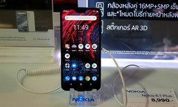 """""""Nokia 6.1 Plus"""" มือถือรุ่นล่าสุดที่มาพร้อมกับ Android One เปิดตัวในประเทศไทยแล้วกับราคา 8,990 บาท"""
