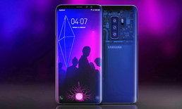 เฟิร์มแวร์ Android 9.0 Pie เผย Samsung Galaxy S10 อาจมีด้วยกัน 4 รุ่น