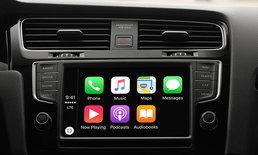 """อัปเดตด่วน """"Google Maps For iOS"""" รุ่นล่าสุด สามารถใช้งานผ่าน """"Apple CarPlay"""" ได้"""