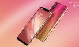 Xiaomi เปิดตัว Mi 8 Pro และ Mi 8 Lite รุ่นจำหน่ายทั่วโลก