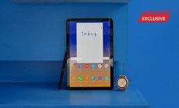 "[Hands On] ""Samsung Galaxy Tab S4"" และ ""Samsung Galaxy Watch"" 2 Gadget รุ่นใหม่น่าใช้จาก Samsung"