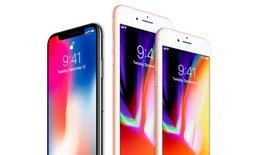 """งานเข้า """"iPhone 8"""", """"iPhone 8 Plus"""", """"iPhone X"""" และ iPad บางรุ่น เสี่ยงถูกแบนในเกาหลีใต้"""