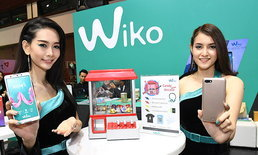 Wiko เปิดตัว สมาร์ทโฟน 3 รุ่นใหม่ ตอบโจทย์ความคุ้มค่า ในงานThailand Mobile Expo 2018