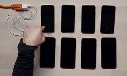 """พบปัญหา iPhone XS และ XS Max """"บางส่วน"""" ไม่ชาร์จอัตโนมัติ แม้เสียบสายชาร์จแล้ว"""