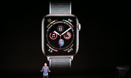 """Apple Watch Series 4"" มียอดจองสูงจนต้องเพิ่มสายการผลิต"