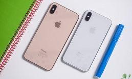 """Apple เผยจะแก้ปัญหาเรื่องระบบชาร์จไฟของ """"iPhone XS"""" และ """"iPhone XS Max"""" ใน iOS 12.1"""