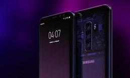 หลุดข้อมูลกล้อง 3 ตัว Samsung Galaxy S10  เลนส์มาตรฐาน Ultra-Wide และ Tele