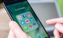 """ผลสำรวจชี้ Social Media ส่งผลให้คนยุคนี้ """"ขี้เหงามากขึ้น"""""""