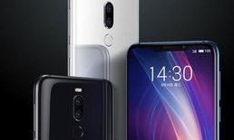 เปิดตัว Meizu X8 เข้าร่วมวงการรอยบาก แรงด้วย Snapdragon 710