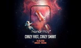 รีวิวสมาร์ทโฟนเรือธง Honor Play  ความสนุกที่คิดค้นมาเพื่อบรรดาเกมเมอร์โดยเฉพาะ