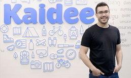 """Kaidee เปิดตัวตลาดออนไลน์เพื่อเกษตรกรไทย """"FarmKaidee"""""""