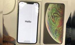 """เจอปัญหา """"iPhone XS Max"""" หลุด QC เกิดหน้าจอมีเส้น"""