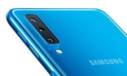 """ลือ """"Samsung Galaxy P30 / P30+"""" อาจจะเป็นมือถือรุ่นแรกที่ได้ใช้ระบบสแกนลายนิ้วมือในหน้าจอ ก่อน S10"""