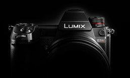 เปิดตัว Panasonic Lumix S Series ครั้งแรกของกล้อง Full Frame ของค่าย ที่พัฒนาร่วมกับ Leica