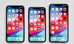 พบฟีเจอร์ทำให้ iPhone XS ใช้งาน e-sim ได้สมบูรณ์ใน iOS 12.1 beta