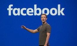 """วิธีตรวจสอบบัญชี """"Facebook"""" ของตัวเองถูกแฮกหรือไม่!"""