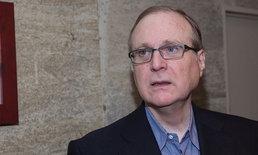 Paul Allen ผู้ร่วมก่อตั้ง Microsoft เสียชีวิตด้วยโรคมะเร็งต่อมน้ำเหลืองในวัย 65 ปี
